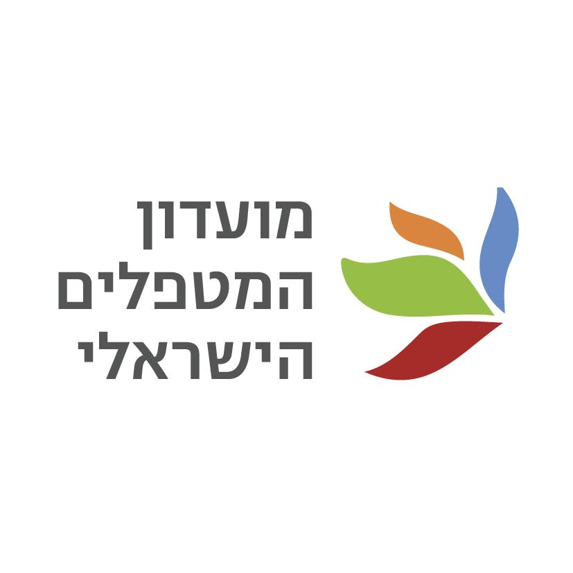 מועדון המטפלים הישראלי